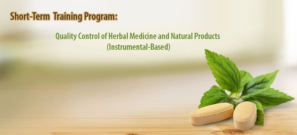 Quality Control of Herbal Medicine and Natural Pro