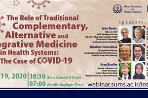 "SUMS to Hold a Panel Discussion on ""The Role of Traditional, Complementary and Alternative Medicine in Health Systems: The Case of COVID-19""  October 29, 2020  05:30 p.m. (Iran Standard Time)  07:00 a.m. (Pacific Daylight Time)"