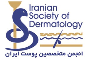 The Iranian Society of Dermatology Has Chosen Its President from the Faculty Members of Shiraz University of Medical Sciences (SUMS)